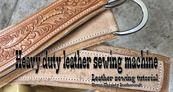 Heavy-duty-leather-sewing-machine 600 x 320 jpg.
